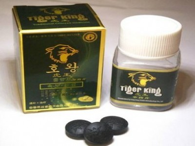 Tiger King 300mg Capsule