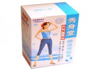 Japan Xiu Shen Tang Rapid Slimming Capsule